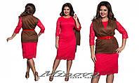 Женский стильный костюм больших размеров №840 в расцветках