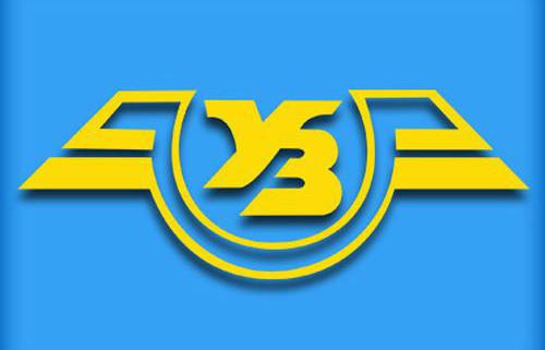 Укрзализныця обвинила Омеляна в распространении лжи