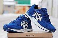 Мужские кроссовки Asics Gel Lyte 5, замшевые, синие / кроссовки мужские Асикс Гель Лайт, модные