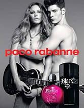 Paco Rabanne Black XS Pour Femme туалетная вода 80 ml. (Пако Рабан Блэк ИксЭс Пур Фем), фото 3