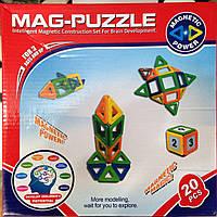 Конструктор магнитный Mag-Puzzle, 20 деталей