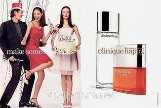 Clinique Happy парфюмированная вода 100 ml. (Клиник Хэппи), фото 2