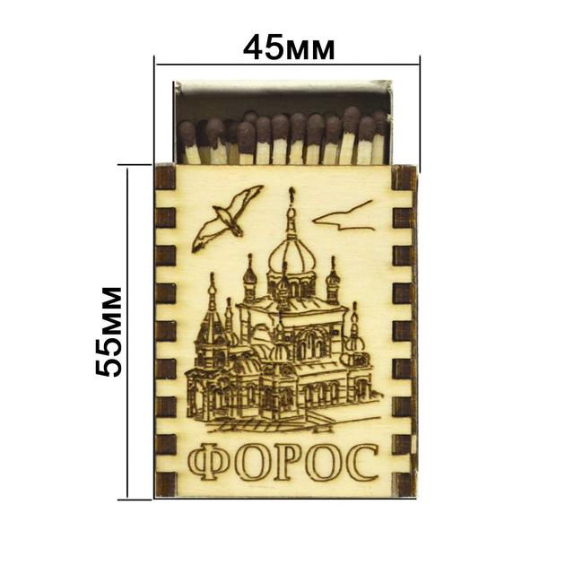 Спички сувенирные с достопримечательностями Украины