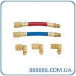 Набор адаптеров для заправки кондиционера 5 пр. 9G4121 Force