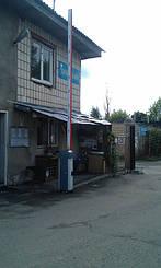 Шлагбаум AN-Motors ASB 6000 для гаражного кооператива, частных и общественных парковок в Киеве