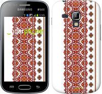 """Чехол на Samsung Galaxy S Duos s7562 Вышиванка 13 """"580c-84"""""""