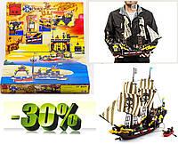 """Большой конструктор LEGO (Лего) """"Пиратский корабль"""". Длина 54 см. Высота 46 см."""