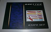 Качественный набор стальных ножей с керамическим покрытием из Европы Gretter