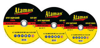 Круг зачистной по металу Атаман 115х6.0х22,2  (10шт/уп), фото 2