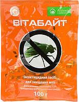 Витабайт 100 г оригинал купить оптом в Одессе от производителя от мух
