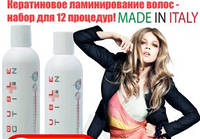 2-х фазное ламинирование волос Hair Company