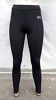 Женские эластичные  лосины для спорта  однотонные