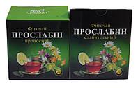 Фиточай № 2 Прослабин (слабительный)  20 пакетов по 1,5 г