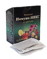 Фиточай № 11 Иммуно-Микс  20 пакетов по 1,5 г