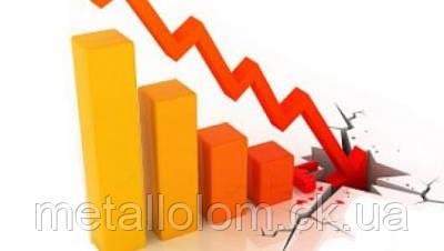 Цены на черный металлолом потихоньку начали падать.