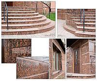 Ступени и лестницы из натурального камня Красный, 30мм