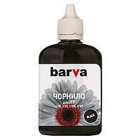 Чернила BARVA HP №21/27/56 BLACK Pigment 90г (H56-352)