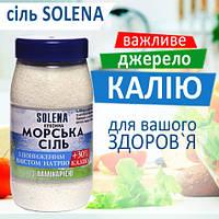 Соль пищевая c калием + ламинария (с пониженным содержанием натрия)