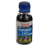 Чернила WWM EPSON L110/L210/L355 Black (E64/B-2)