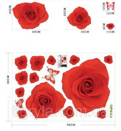 Интерьерная наклейка на стену Красные Розы , фото 2