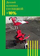 Велосипеды Ardis Lexus Trike СО СКИДКОЙ 10%