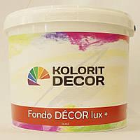 Силиконовая краска Fondo DECOR lux + 10 л