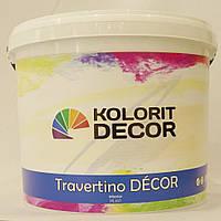 Рельефная штукатурка Travertino DECOR 14 кг