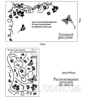 Интерьерная наклейка черно-белый уголок , фото 2