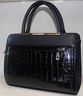 Сумка женская классическая каркасная   Victoria Beckham 17-604-3
