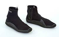 Ботинки для дайвинга LEGEND PL-DNS10 черный