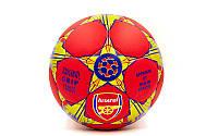 Мяч футбольный Гриппи-5 ARSENAL (№5, 5 сл., сшит вручную)