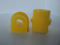 Втулка стабилизатора переднего ID=16 мм AVEO ОЕМ 96653351 полиуретан
