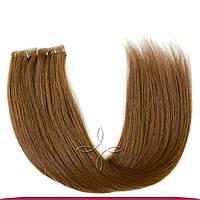 Волосы на лентах с иммитацией роста волос 45-50 см 100 грамм, Шоколад №05