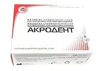 Акродент, пластмасса для зубных протезов