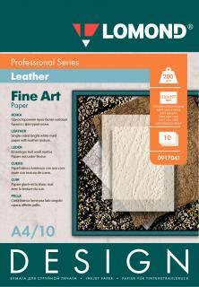 Односторонняя фотобумага ярко-белого цвета с фактурой выделанной кожи, 200 г/м2, А4, 10 листов
