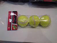 Мяч для большого тенниса 4 сорт