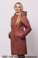 Стёганая коричневая женская куртка.