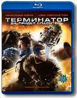 Blue-ray фильм Терминатор - 4: Да придет спаситель (Режиссерская версия) (BLU-RAY)