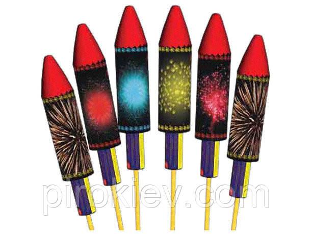 Ракеты P31 (набор из 6 ракет, калибр 20 мм)