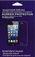 Защитная пленка для Nokia Asha 305/306 глянцевая