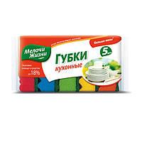 Губки кухонные Мелочи Жизни 5 шт /1127CD 0061 CD