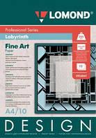 Односторонняя фотобумага ярко-белого цвета Лабиринт, 200 г/м2, А4, 10 листов