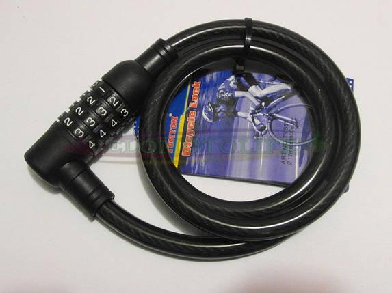 Велозамок кодовый 535 12mm-1500mm, фото 2