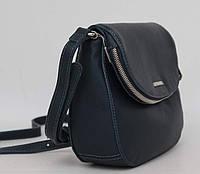 29b4583e0955 Интересная не стандартная женская сумка David Jones. Хорошее качество.  Доступная цена. Не дорого