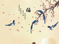 Интерьерная наклейка на стену Цветущая Сакура с птицами