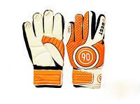 Перчатки вратарские профи SPRINTER, размер 9,10,11 Индивидуальная упаковка
