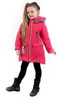 Демисезонная куртка цвет розовый коралл