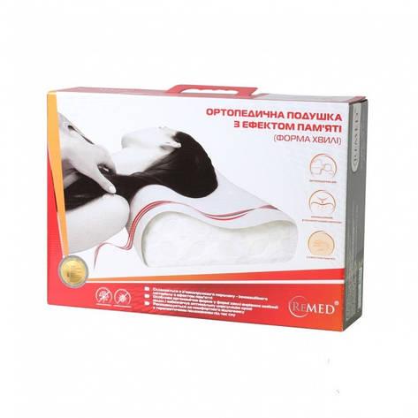 Ортопедическая подушка с эффектом памяти (форма легкой волны) Memoria  495 x 330 x 110 мм, фото 2