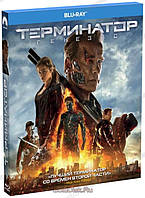 Blue-ray фильм: Терминатор: Генезис (Blu-Ray) США (2015)