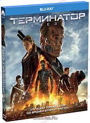 Blu-ray фільм: Термінатор: Генезис (Blu-Ray) США (2015)